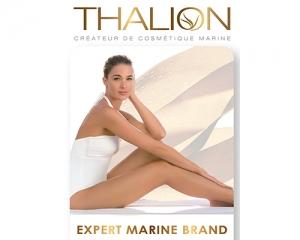 profesionalna marine kozmetika